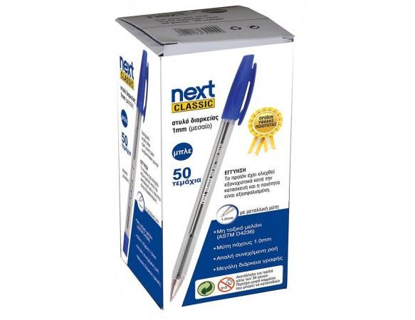 Στυλό Διαρκείας Next Classic 1mm Μπλε