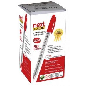 Στυλό Διαρκείας Next Classic 1mm Κόκκινο