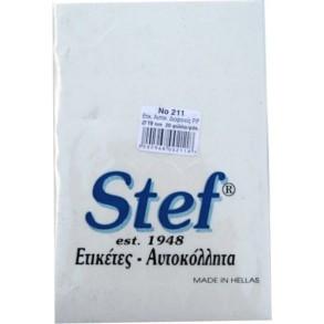Ετικέτες αυτοκόλλητες διαφανείς 19mm PP 20φ Stef-Labels