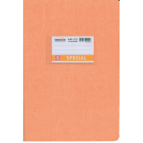 Τετράδιο SPECIAL Jeans 17Χ25 50Φ Πορτοκαλί