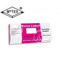 MOTEX Ετικέτες Ετικετογράφου 22Χ12mm  Λευκές