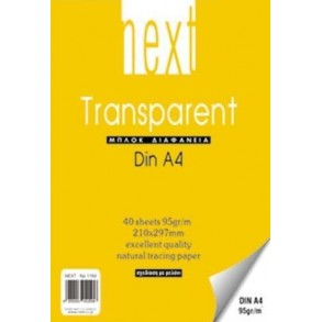 Μπλοκ Διαφάνεια A4 95gr. NEXT